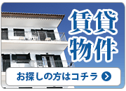 岡山駅周辺の賃貸不動産情報を掲載。岡山駅周辺のお部屋探しなら、ベスト・サービスにお任せ下さい。