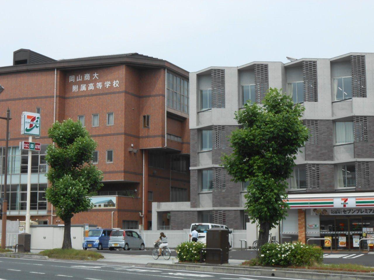 岡山 商科 大学 附属 高等 学校 スケジュール - 岡山商科大学附属高等学校