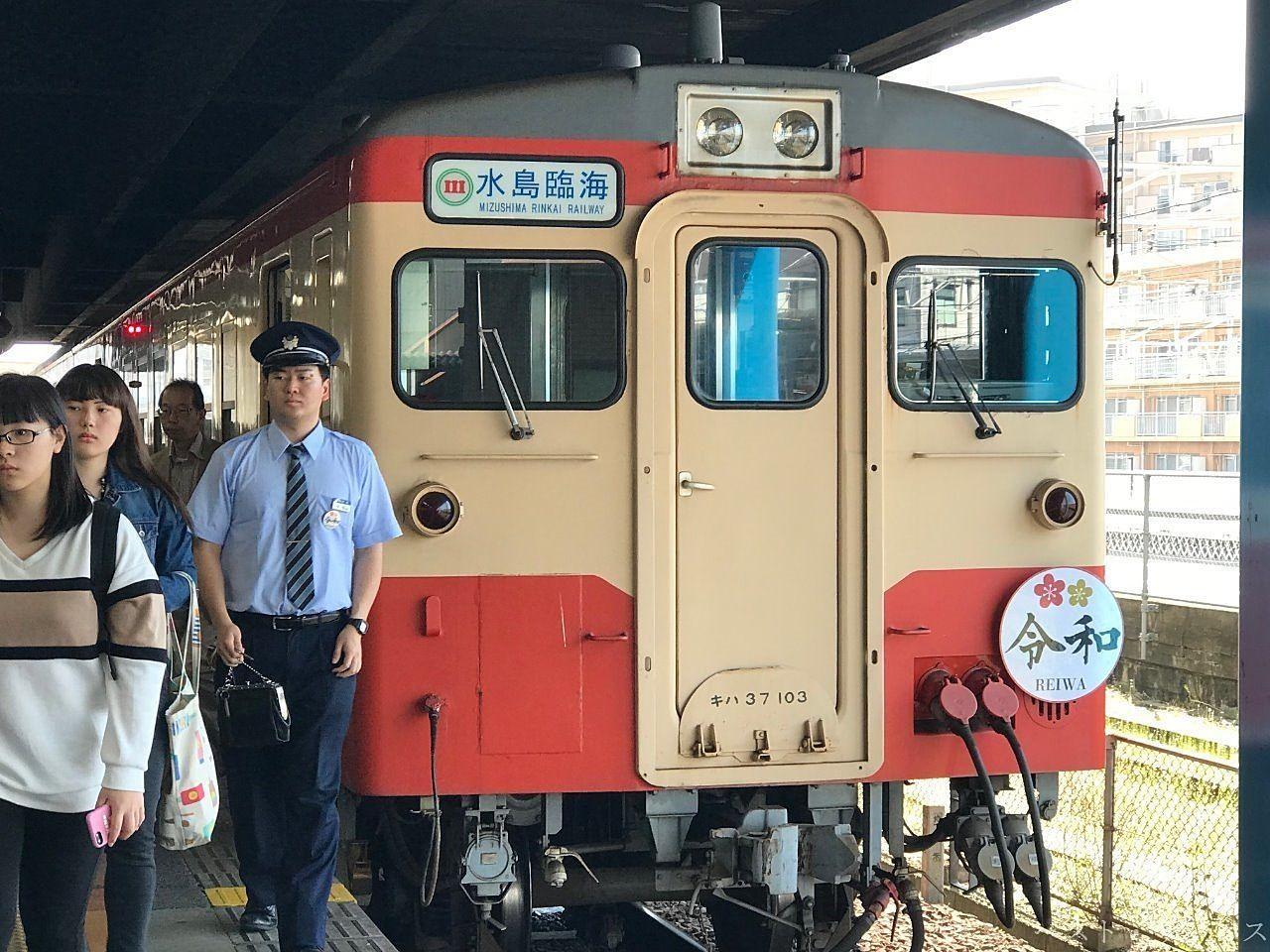 水島臨海鉄道① 下り