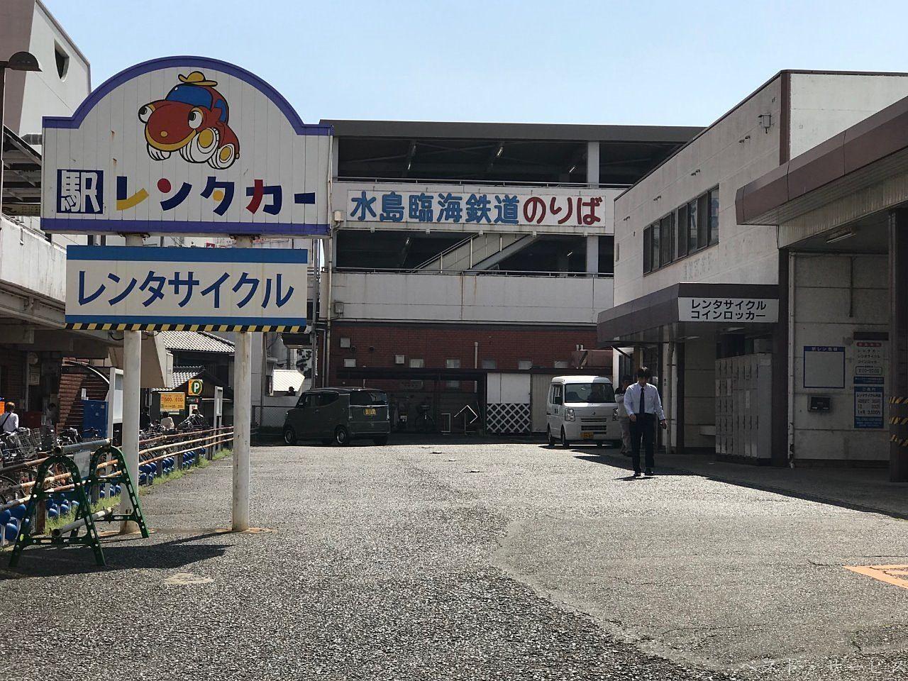 水島へつながる玄関口「倉敷市駅」