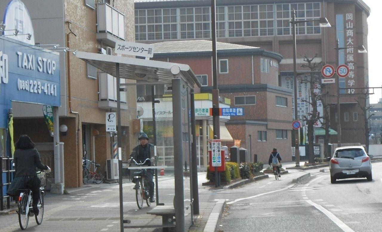 新店舗,岡山,タピオカドリング,南方,生タピオカ,台湾かき氷