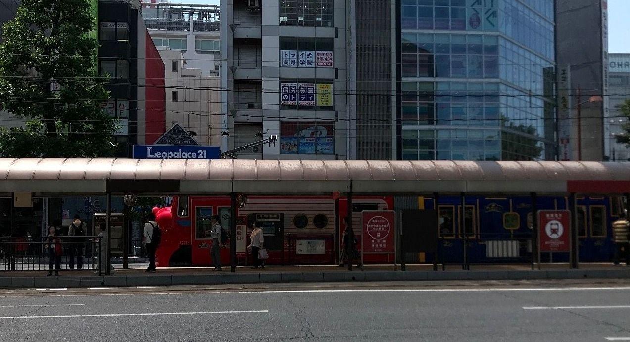 岡山電気軌道 路面電車/岡山駅前駅