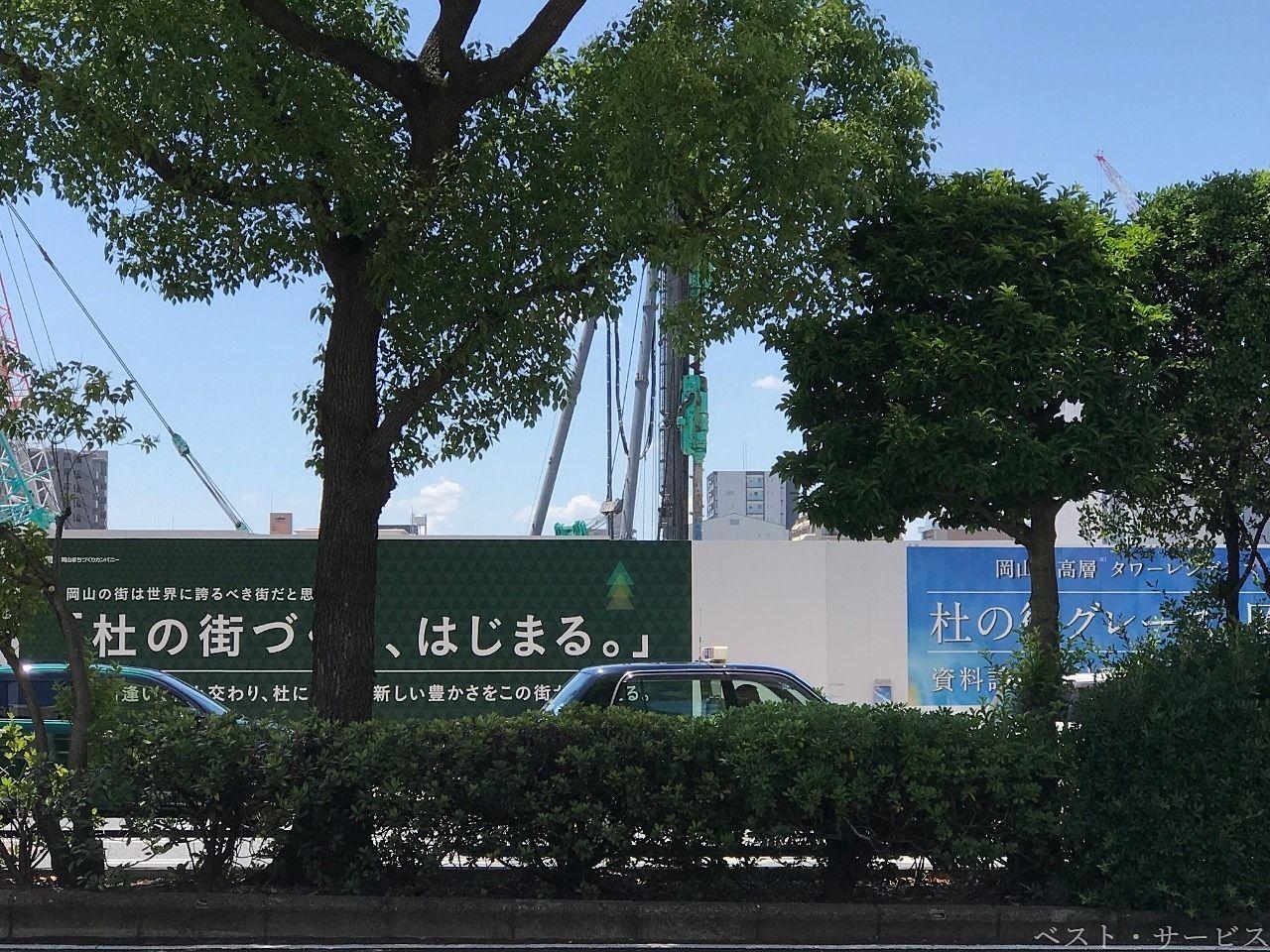 両備ホールディングス,不動産部門,街づくり,高層マンション,岡山駅前,高級マンション