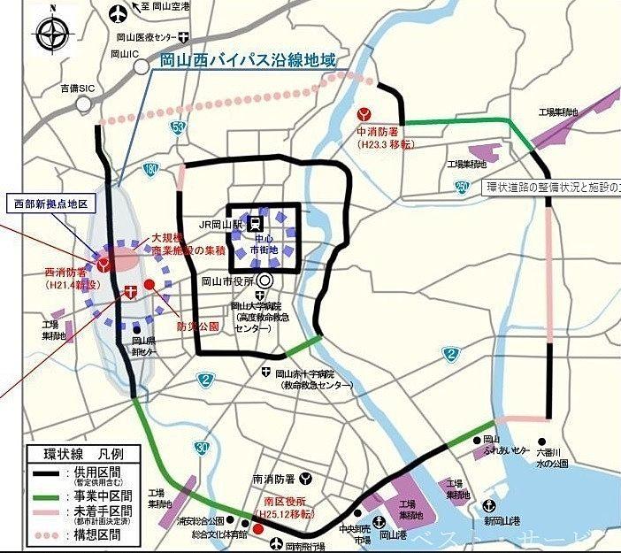 岡山市環状線,都市機能強化,都市計画,道路計画,都心部再生プロジェクト