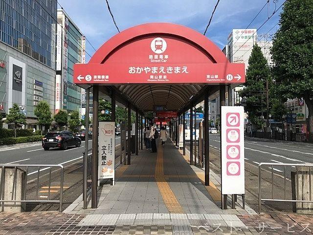 都心再生プロジェクト,岡山市中心部の魅力アップ計画
