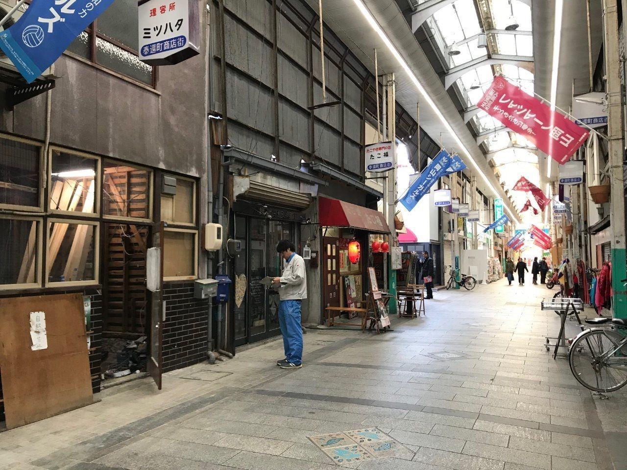 奉還町商店街内のお店がオープン準備中!