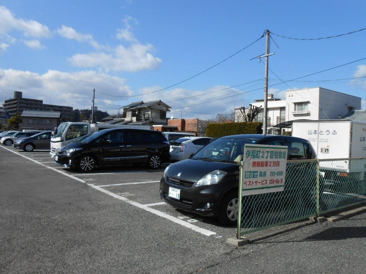 伊福町2-15駐車場(全65台)