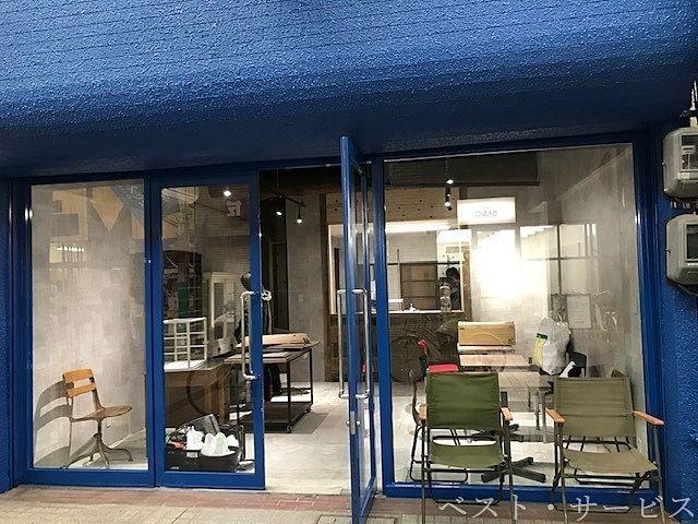 元リボン店舗,奉還町商店街東詰めから5軒目のお店,青いお店,ムムリクコーヒー店,フィンランドヴィンテージ食器を扱う喫茶店