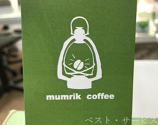 mumrik coffee・ムムリクコーヒー