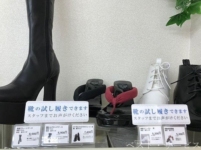 COS-LOGリアルお店,靴の試し履き出来ます,シークレットブーツ,ヒール13cm,
