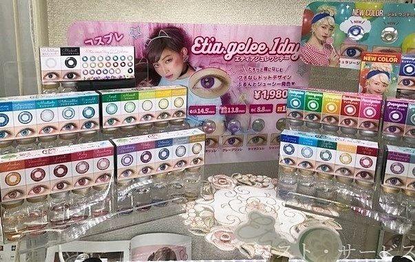 岡山コスプレ総合専門店『 COS-LOG 』