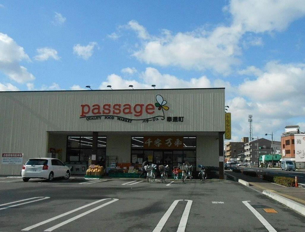 スーパーマーケットがない岡山駅西口周辺