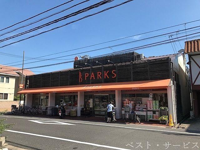 両備ストアホールディングス「パークス伊福町店」,スーパーマーケット