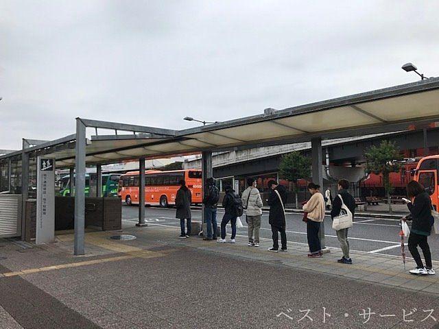 センター試験岡山大学臨時バス運行