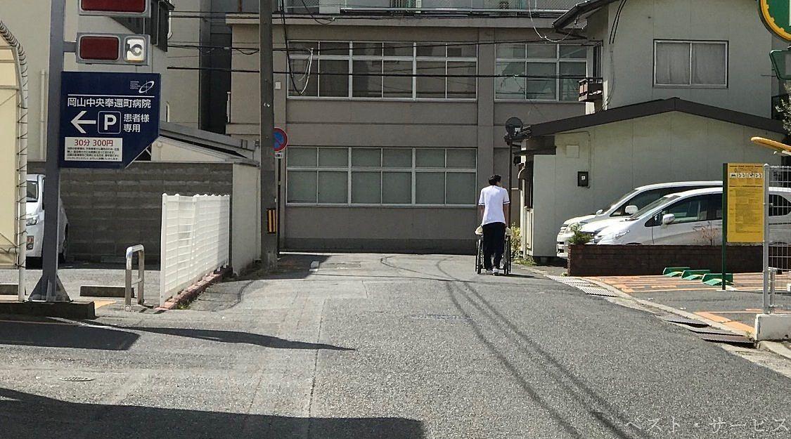 岡山中央奉還町病院の周辺