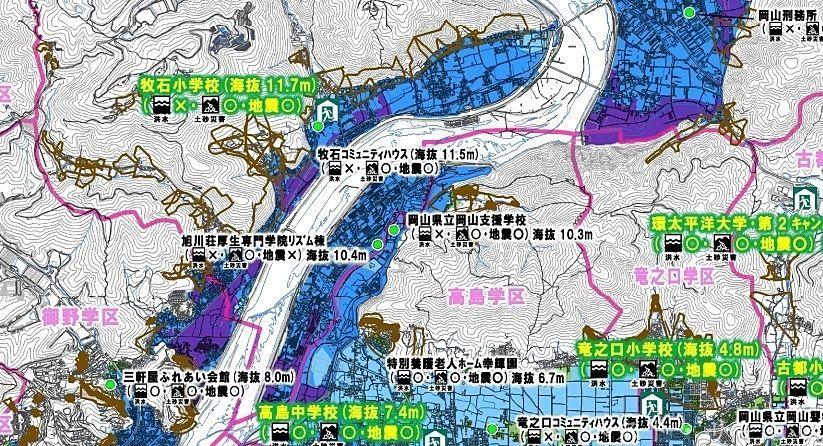 岡山市ハザードマップ,洪水,浸水,がけ崩れ危険区域,土砂災害警戒区域,