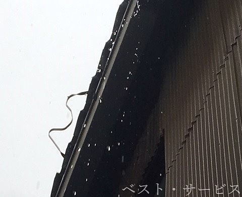 奉還町1丁目,店舗,雨漏り,雨樋,屋根修理