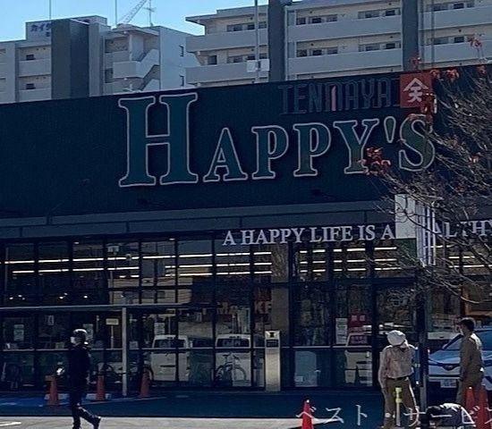 天満屋ハピーズ昭和町店 新店舗OPEN ⑤