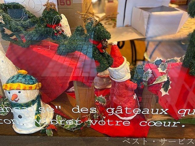 クリスマスイブのプチ三密