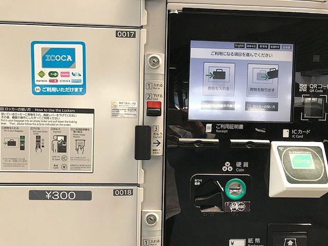 支払いは先払い:ICカードか現金で済ませます→QRコードが印刷された紙が出てきます。これが鍵(コインロッカーを開けるキーとなります。→