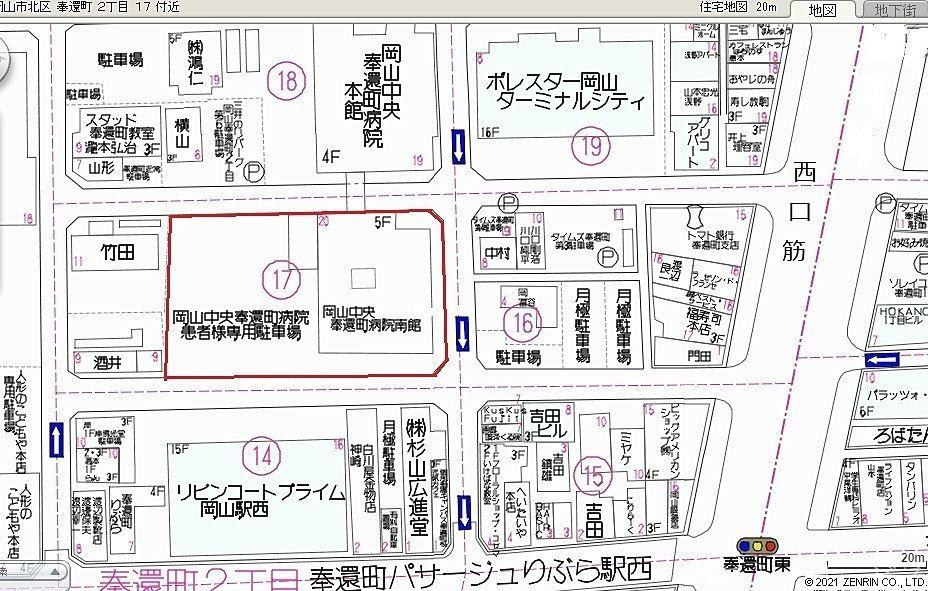 岡山駅西口から徒歩4分(北へ300m)の位置,