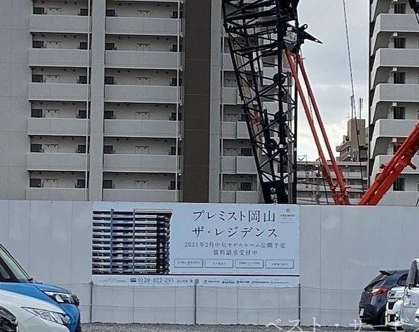 昭和町再開発/遊プラザ跡地のマンション進捗⑥