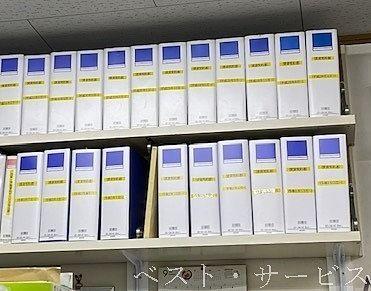 賃貸・売買契約書,不動産に関する書類
