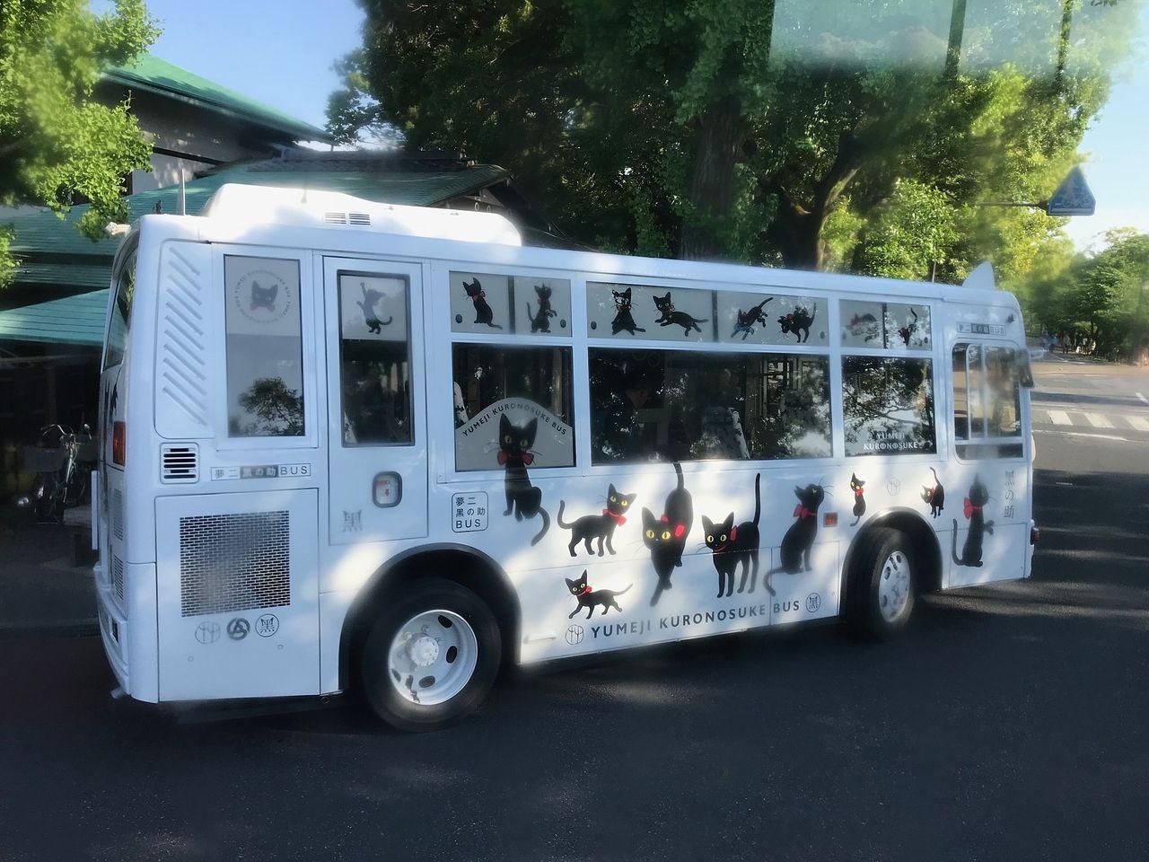 黒の助バス(岡電バス)後楽園-岡山駅