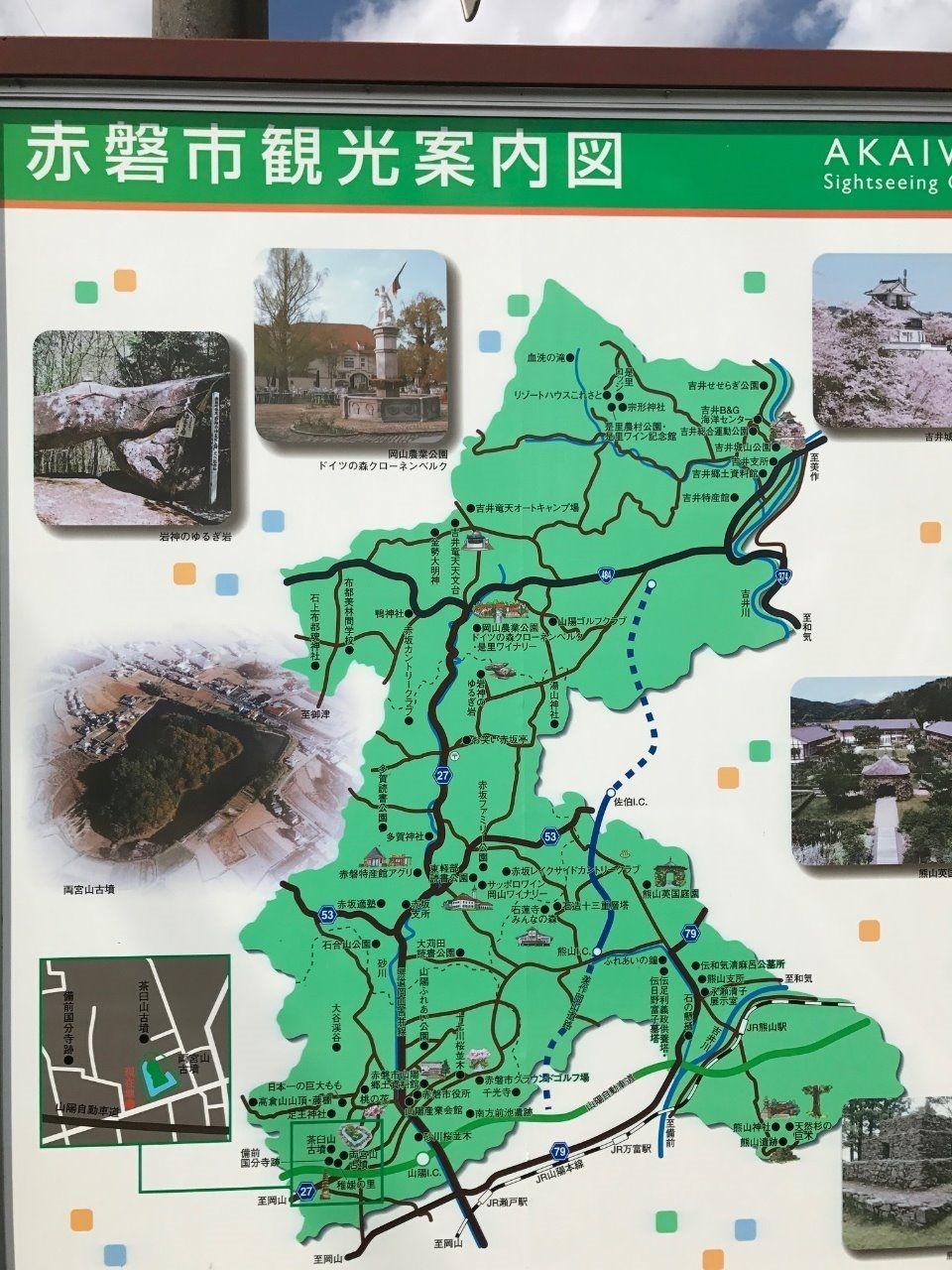 茶臼山古墳、備前国分寺跡など 史跡が点在している地域です