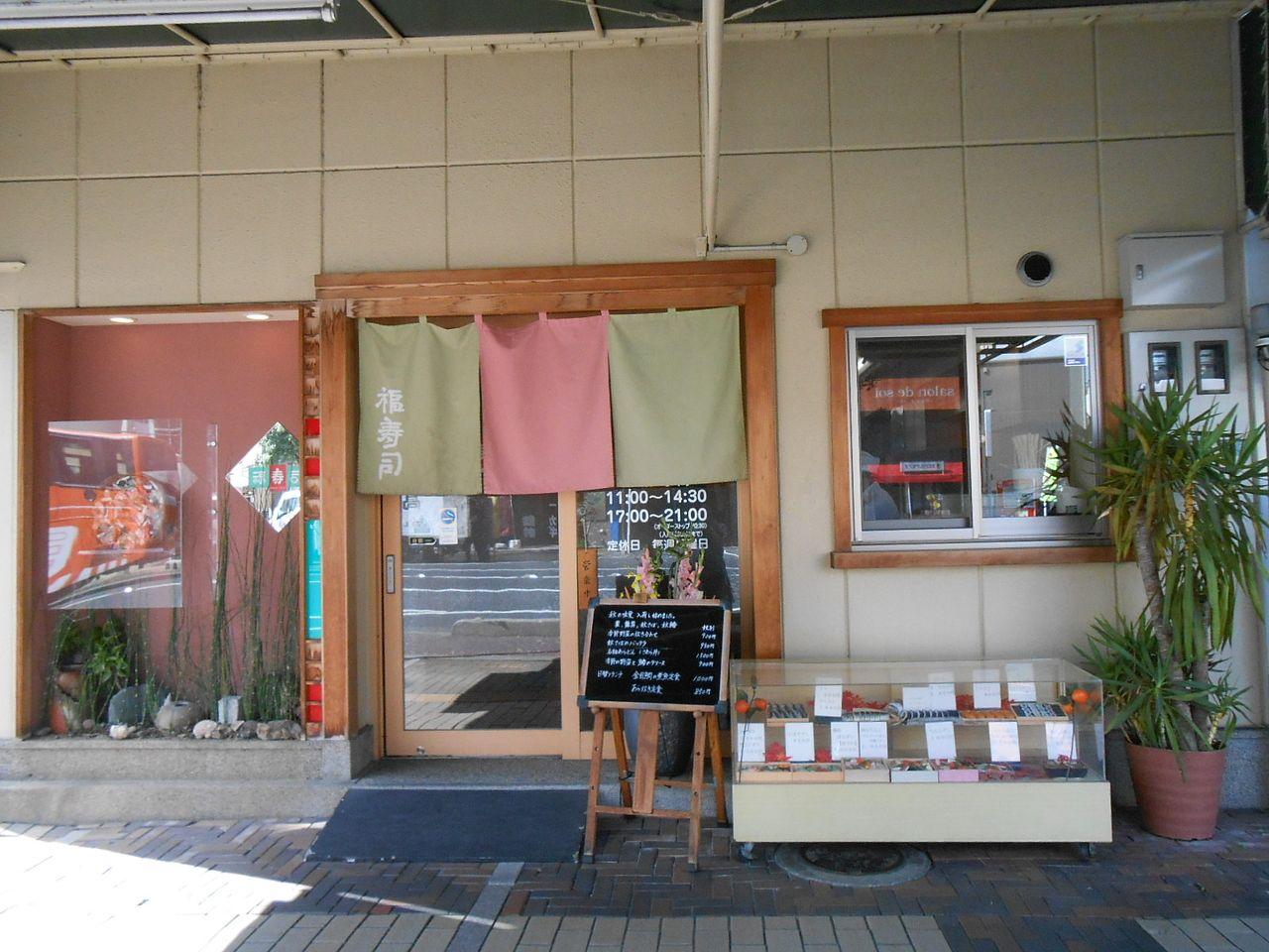 南隣は 岡山県でも「ちらし寿司(祭寿司)」で有名な 福寿司さんです。 遠くからもお客様が訪ねて来られます。
