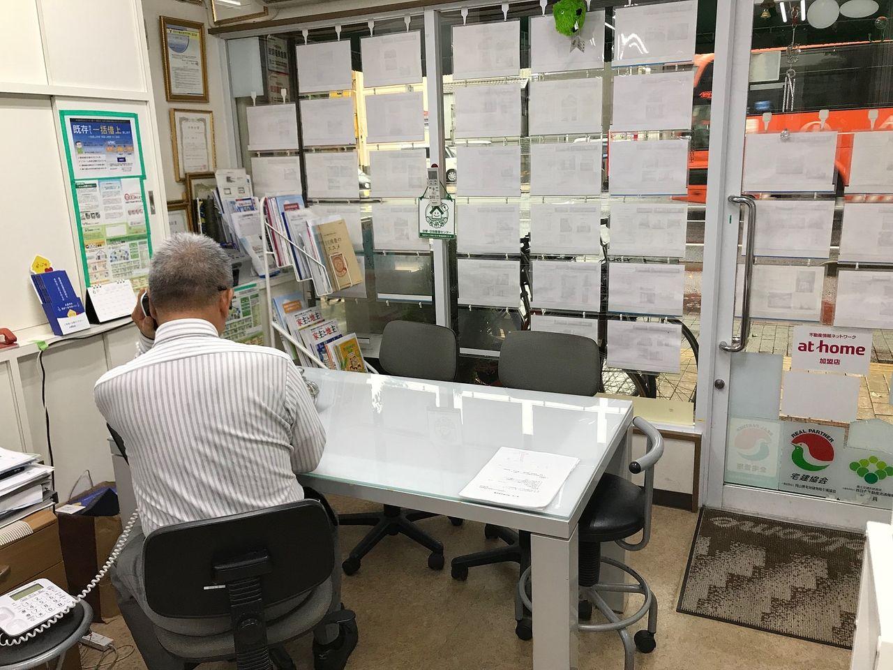 (有)ベスト・サービス社長 衣笠宏,ベストサービス代表,衣笠宏,きぬがさひろし