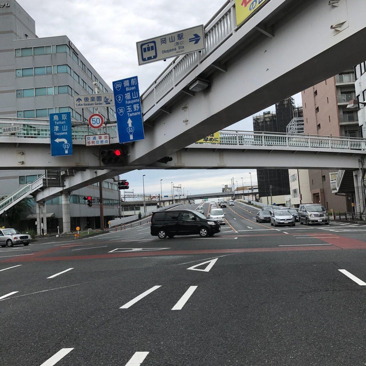 跨線橋西詰 直進すると岡山駅西口(西口筋・国体町筋)