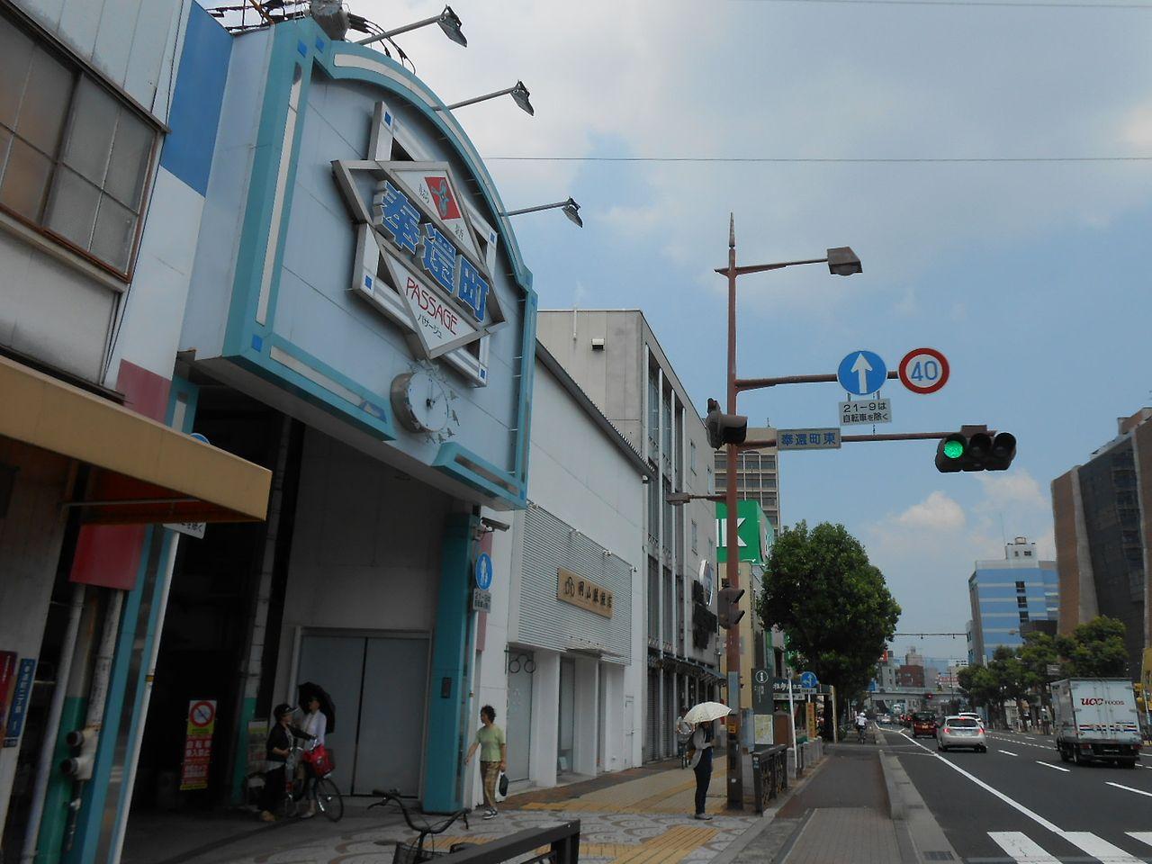 岡山駅西口筋 奉還町東交差点