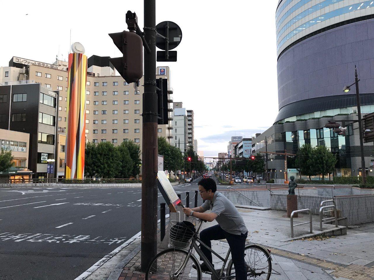 岡山シンフォニービル