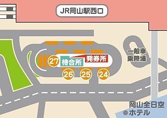 24番のりば 京都 25番のりば 大阪 26番のりば 高知・松山 27番のりば 東京         福岡 エクスプレスバス運行