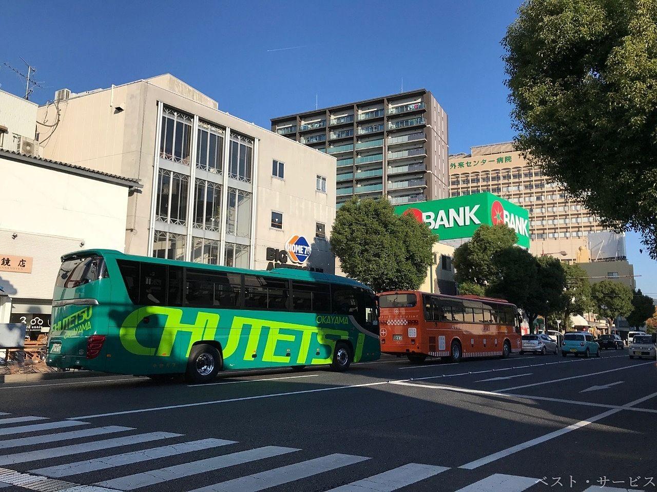 岡山駅から岡山空港まではバスで約30分の乗車