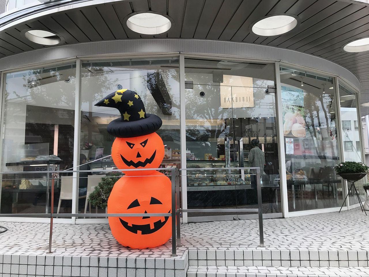 「HAKUJUJI」 岡山西税務署の南隣にある洋菓子店
