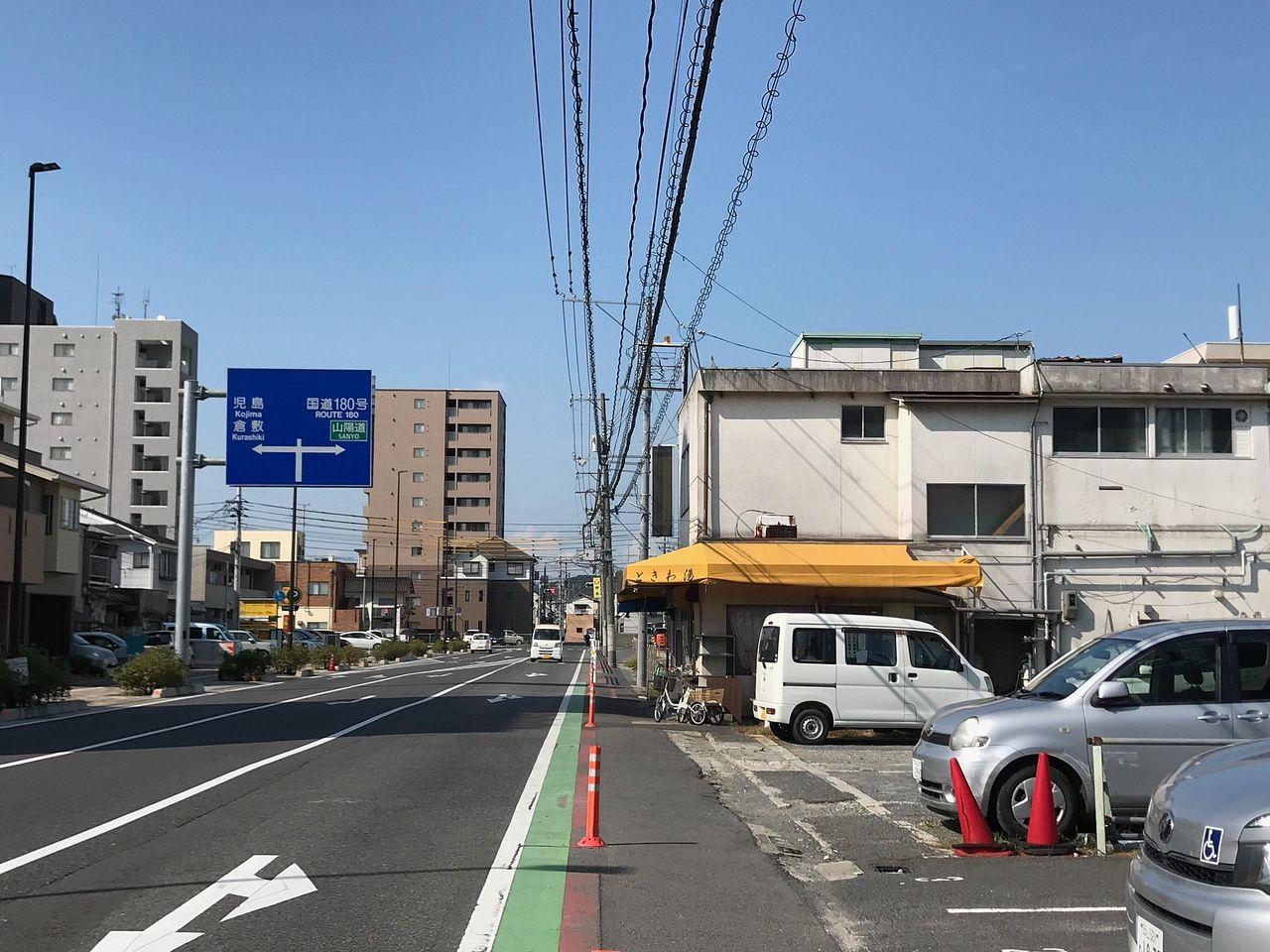岡山市北区寿町 ときわ湯さん