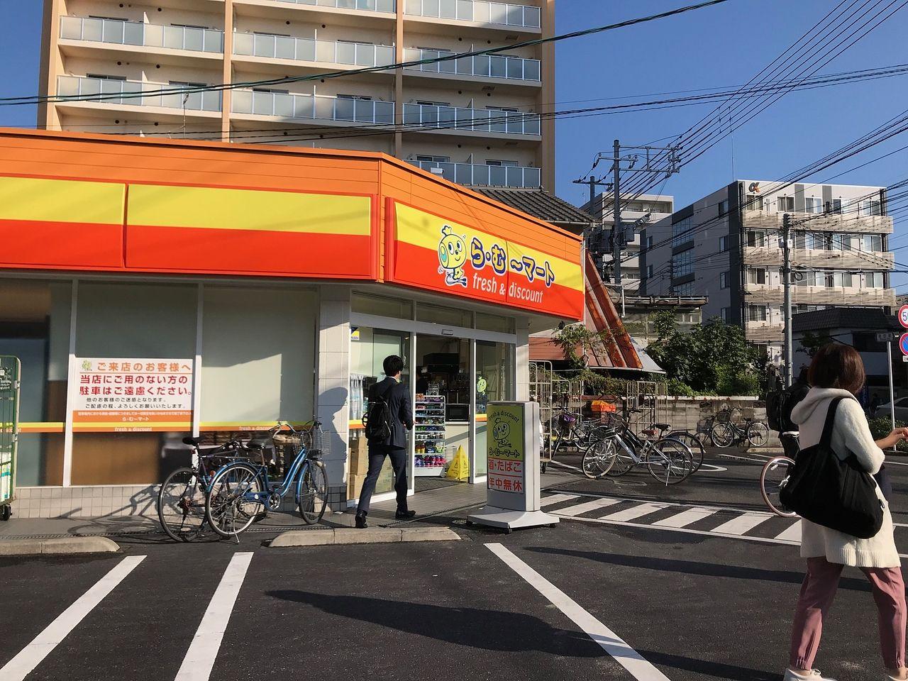 島田地下道北の交差点