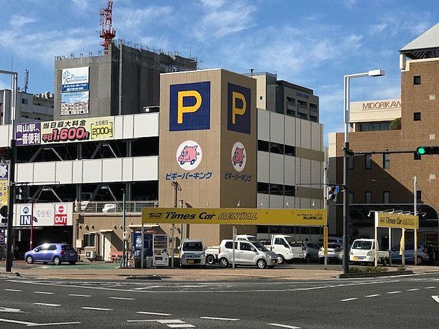 岡山市北区駅元町