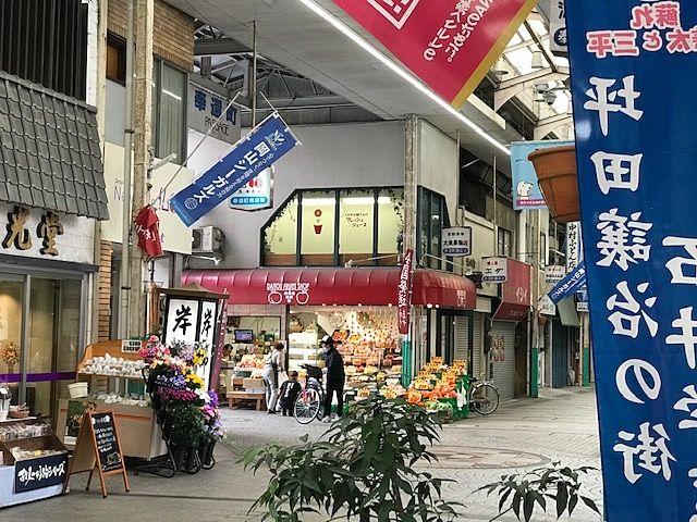 奉還町商店街は岡山シーガルズ・ファジアーノ岡山を応援しています