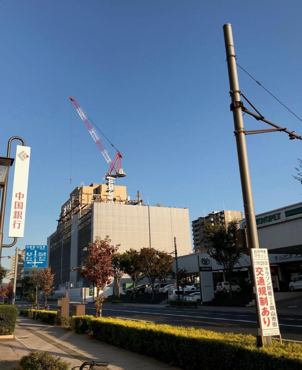 岡山済生会総合病院 救急・入院(国体町)