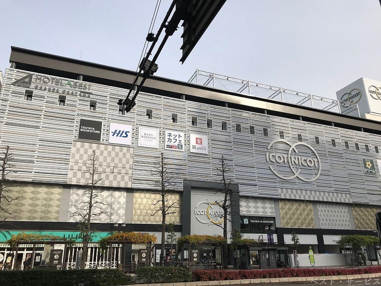平成30年12月7日にオープンしました