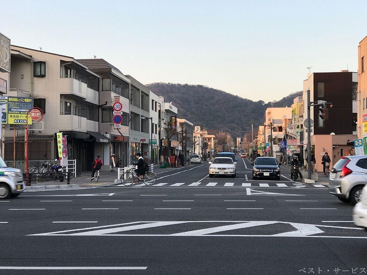岡山大学入口交差点から北へ500m