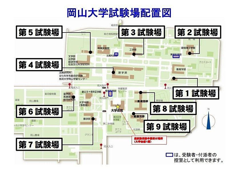 岡山大学津島キャンパス試験場配置図