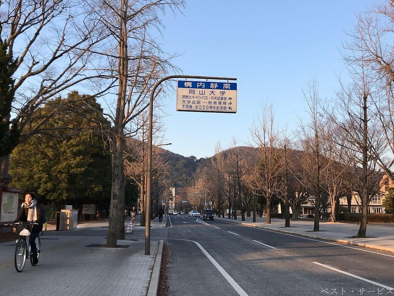 ↑津島北キャンパス・中央図書館/→大学会館・一般教育棟/←本部棟・創立50周年記念館