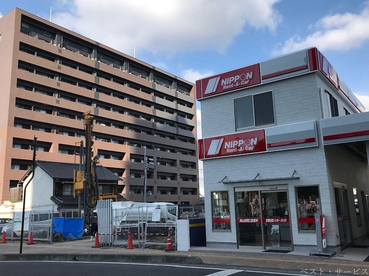 岡山駅西口のレンタカー陣取り合戦