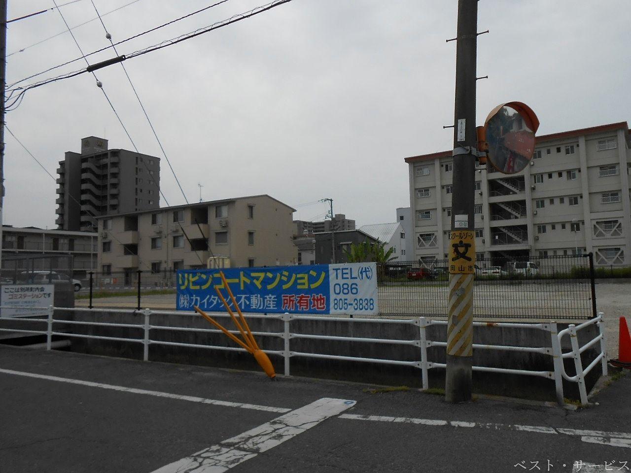 京山の麓/池田動物園の300m東/尾針神社の100m東