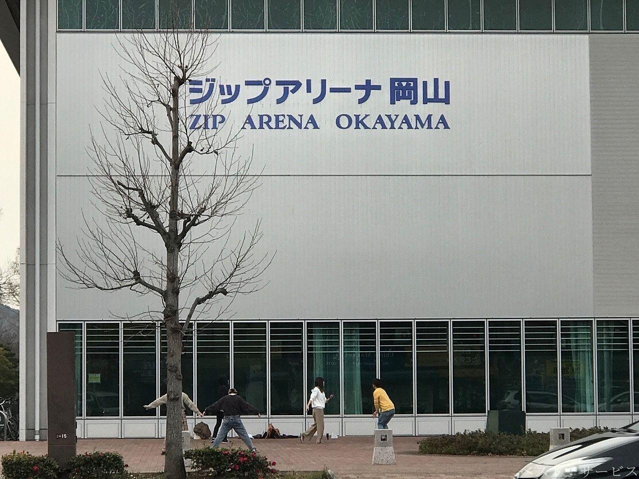 岡山県総合グラウンド「ジップアリーナ岡山」前