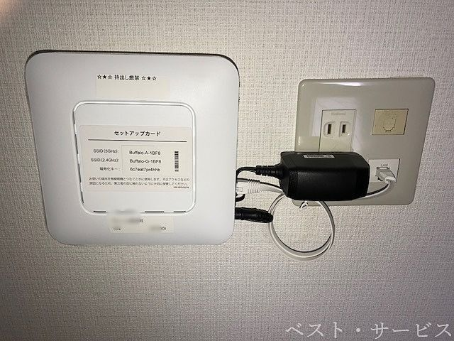 マンションタイプのWi-Fi契約 各お部屋にルータの設置 入居者様は申込をするだけで月々無料で使えます 大家さんは出費ですが。。。